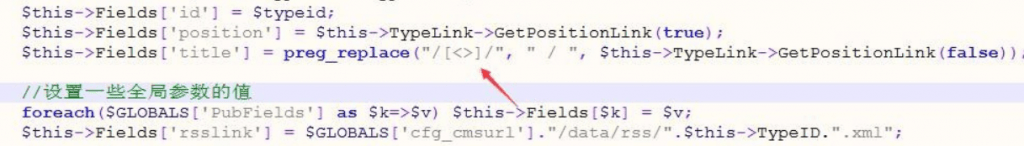 $this->Fields['title']